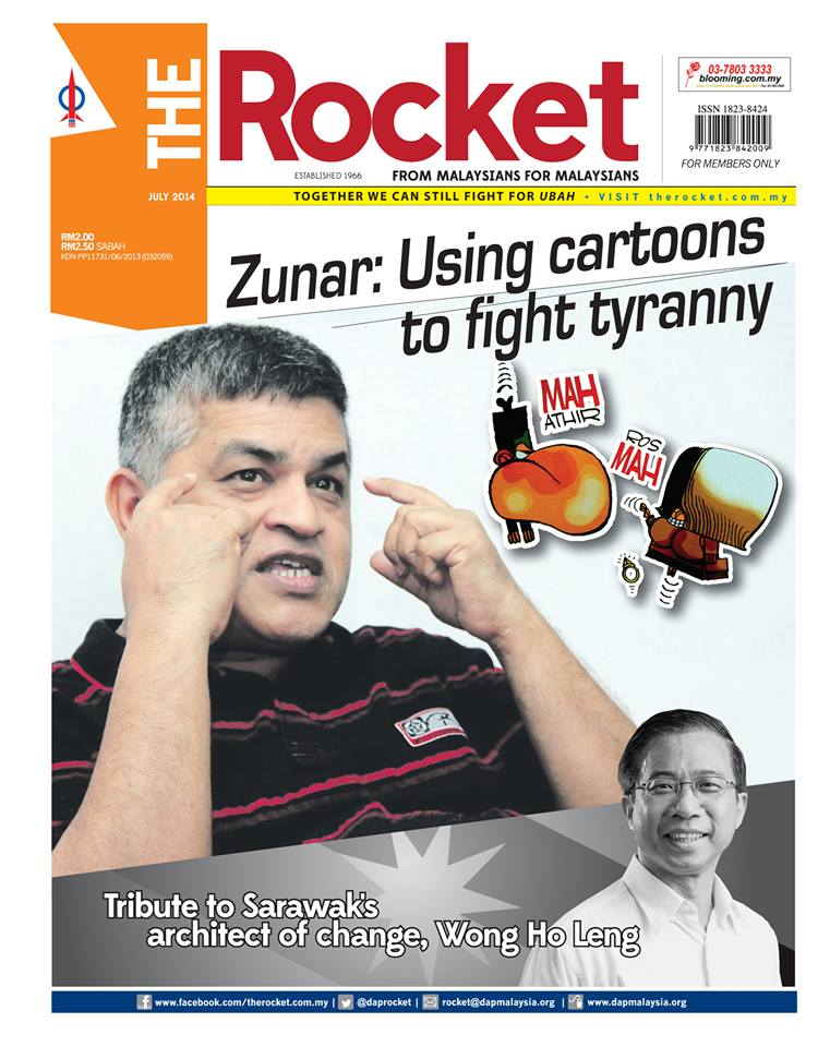 july issue zunar